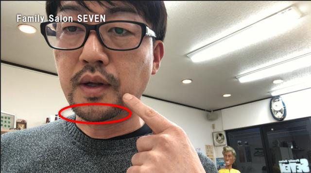 髭にバリカンを入れた後の男性の画像