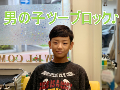 男の子のマッシュルーム風の髪型の画像